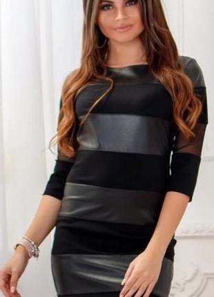Супер цена!!!новое платье с вставками из эко кожа