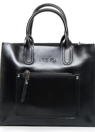 Классическая женская сумка, натуральная кожа, основное и дополнительное отделение внутри