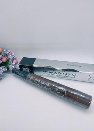 Маркер для бровей с эффектом микроблейдинга tint my 4 - tip brow #2