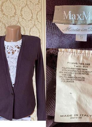 100% оригинал фирменная стильная кофта кардиган джемпер