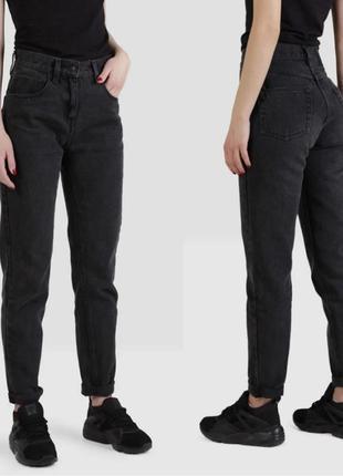 Джинсы мом черные графит mom jeans