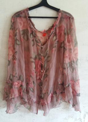 Шифоновая блуза-накидка hugo boss