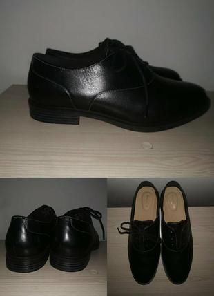 Оксфорды туфли 42-43 р кожаные