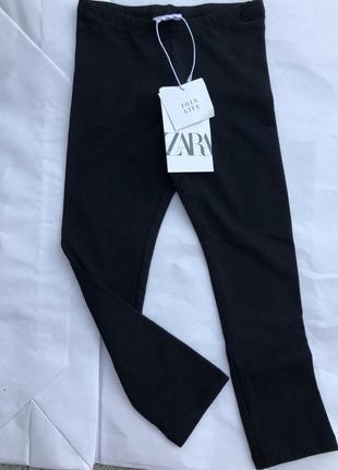 Легинсы лосины штаны брюки zara