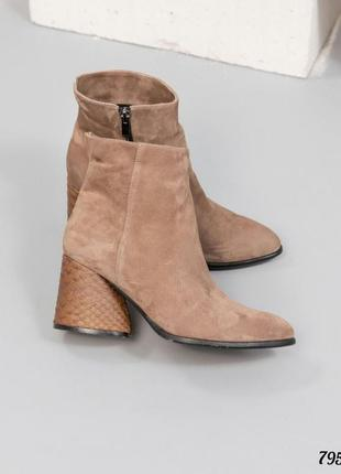 ❤ женские бежевые замшевые осенние демисезонные ботинки ботильоны ❤