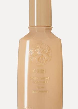 Лосьон для текстурирования волос oribe matte waves texture lotion, 100 мл