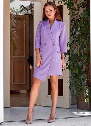 1804.    фиолетовое платье пиджак