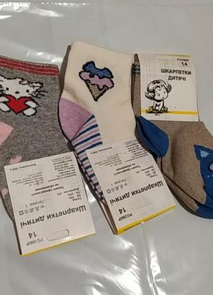 Носки дитячі хб 70% набір 3 шт.