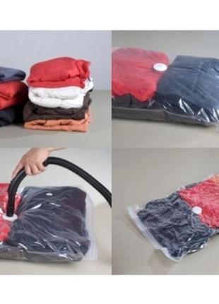 Вакуумный пакет мешок для хранения одежды. органайзер