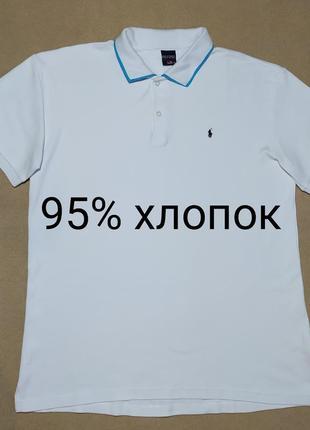 Polo ralph lauren оригинал футболка типа поло размер 3xl