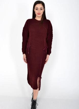 Новый стильный теплый вязаный женский костюм юбка длины миди и свитер