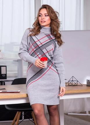 Серое вязаное платье стиль оверсайз - новинка