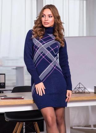 Синее вязаное платье деловой стиль размер оверсайз