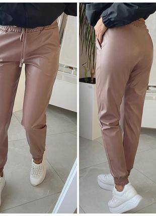 Женские бежевые кожные штаны, брюки, джогеры