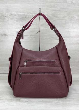 Женская удобная сумка-рюкзак бордовая
