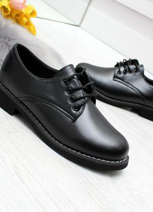 Классические женские туфли в офис на низком каблуке в разных расцветках