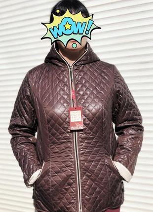 Женские курточки стеганные облегченные