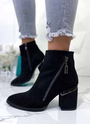 ❤ женские черные  осенние демисезонные зимние ботинки ботильоны ❤