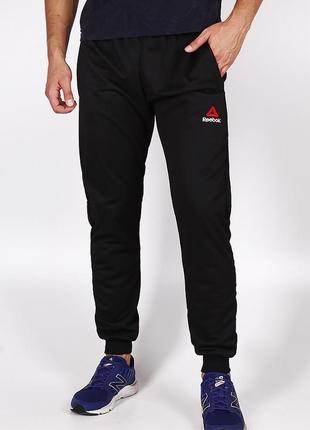 Мужские спортивные брюки на манжете