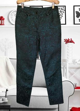 Брюки жаккардовые в джинсовом стиле new look
