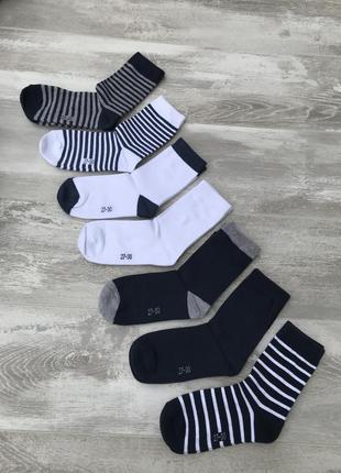 Детские носки от lupil