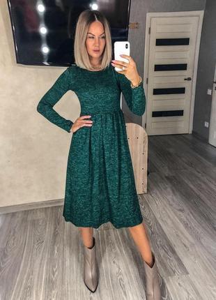 Платье теплое изумрудного цвета высокая посадка