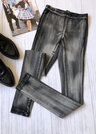 Джинсовые лосины леггенсы чёрно серые