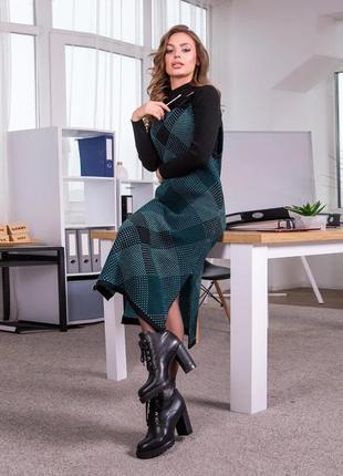 Платье-сарафан изумрудный деловой стиль оверсайз