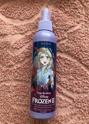 Детский спрей для облегчения расчёсывания волос avon frozen 200ml.