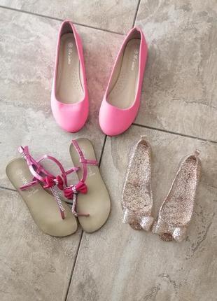 Обувь а отличном состоянии