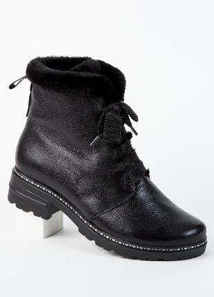 Ботинки зимние размеры: 38,39,40,41,42,43,44 на широкую ногу, мягкая кожа.