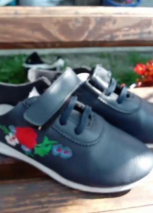 Кросівки мокасини