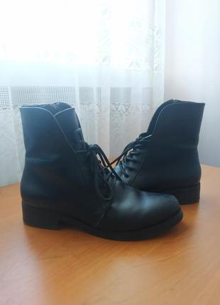 Демежсезонные ботинки