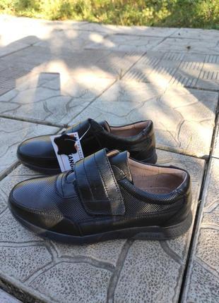 Туфли детские натуральная кожа бесплатная доставка