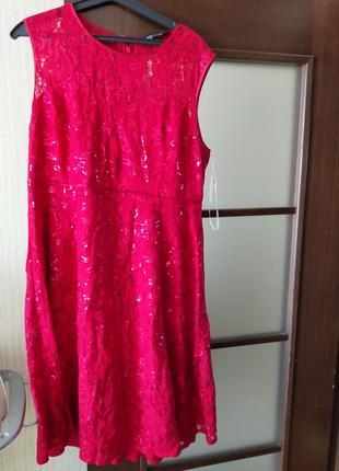 Вечернее платье на пышную даму
