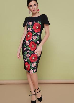 Нарядное платье с принтом имитирующий вышивку в украинском стиле