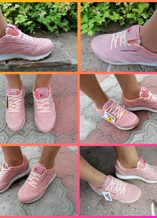 Кросівки жіночі кроссовки женские reebok