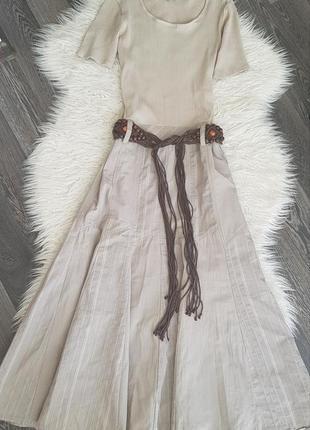 Плаття.