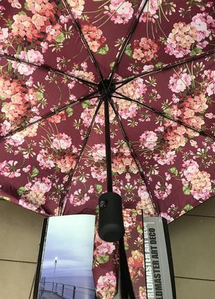 Красивый стильный зонт автомат