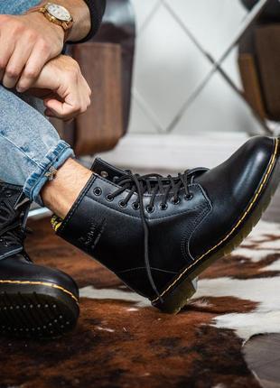 Dr. martens 1460 black 🆕 мужские осенние ботинки мартинс 🆕 купить наложенный платёж