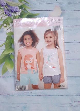 Набор для девочки майка + футболка