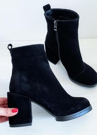 Демисезонные и зимние женские ботинки натуральная замша