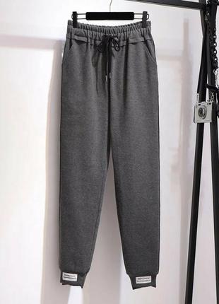 Стильные спортивные штаны, размер 44.