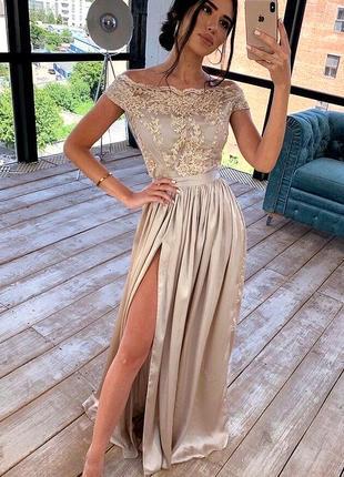 Роскошное длинное вечернее платье макси в пол шелковое кружевное открытые плечи