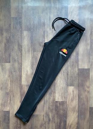 Мужские спортивные штаны спортивки ellesse оригинал размер xs