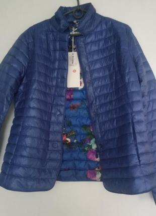 Куртка болоньевая