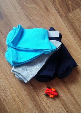 Носки для хлопців