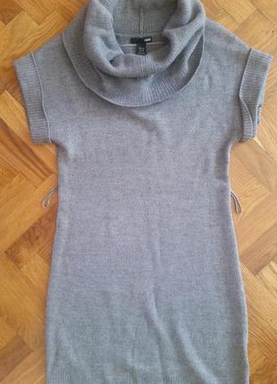 Платье с хомутом теплое