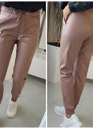 🌺🌸🍃* •. ¸трендовые брюки из эко-кожи* •. ¸🍃🌸🌺