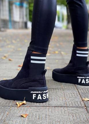 Ботинки стильные удобные